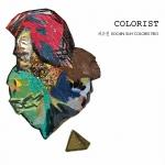 ⚡서수진 트리오  Soojin Suh Coloris Trio [Colorist] Night Birds/2020